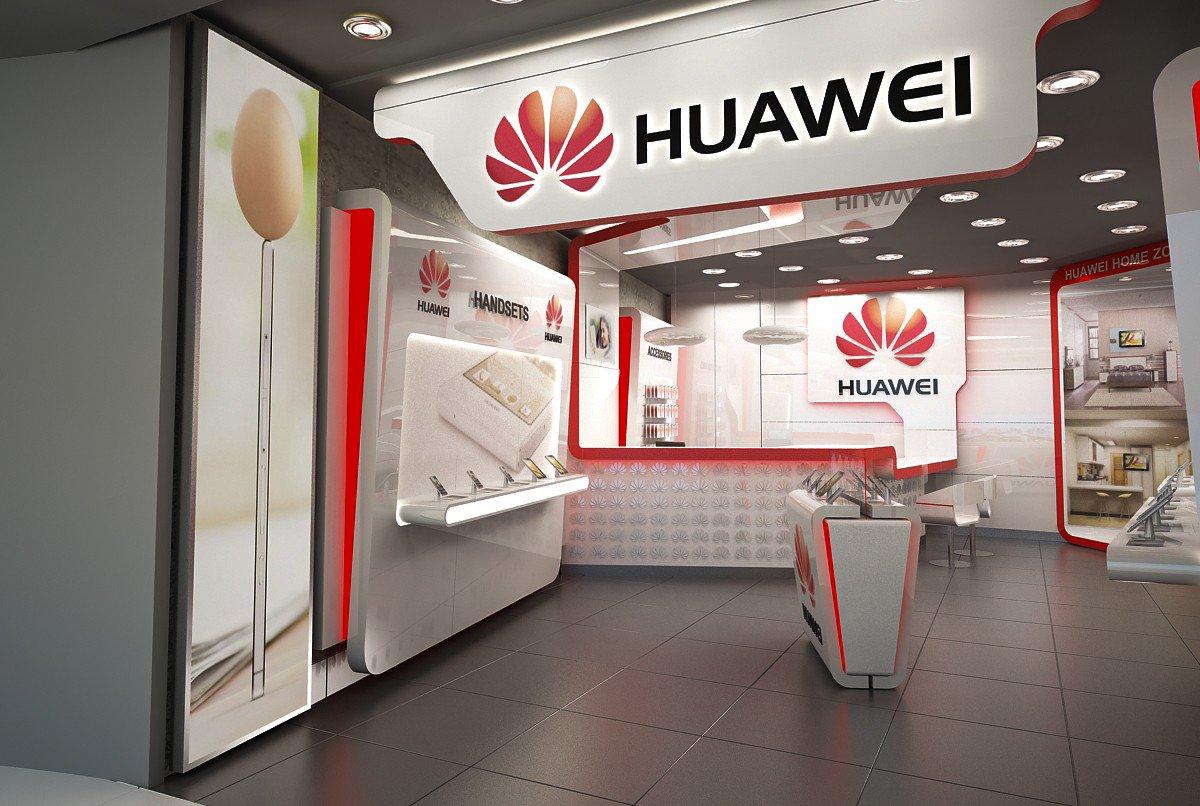 huawei-store logo