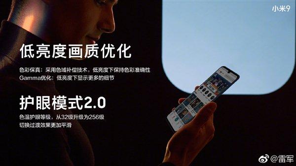 Xiaomi Mi 9 Anzeige