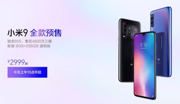 Xiaomi Mi 9 Transparente Ausgabe
