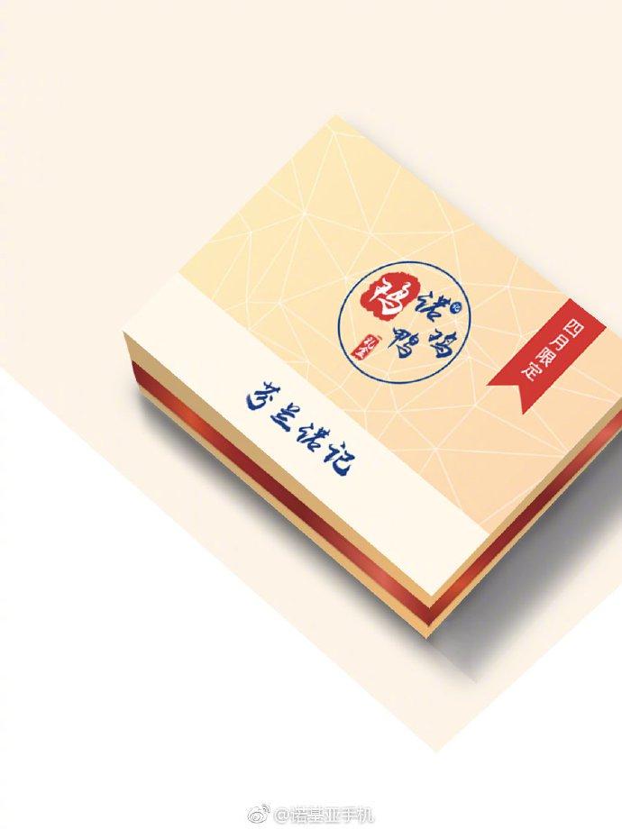 Nokia Geflügelbox