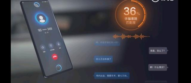 alipay Anti-Betrugs-Telefon