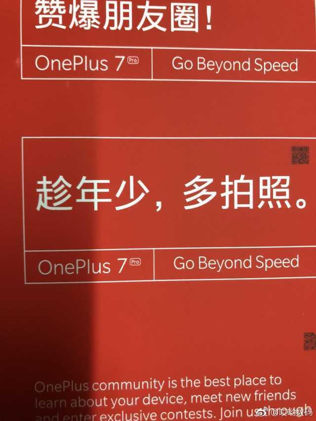 OnePlus 7 Pro-Markierungslinie