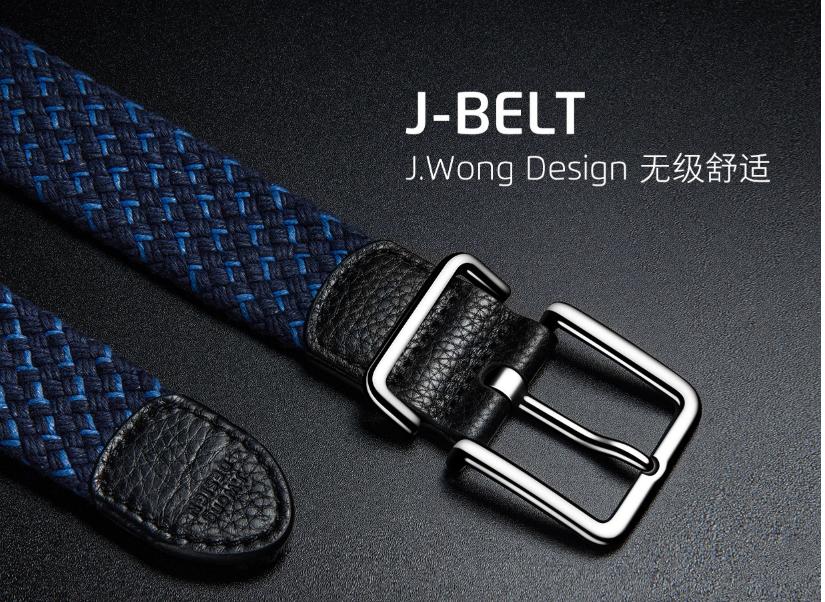 Meizu J-Belt