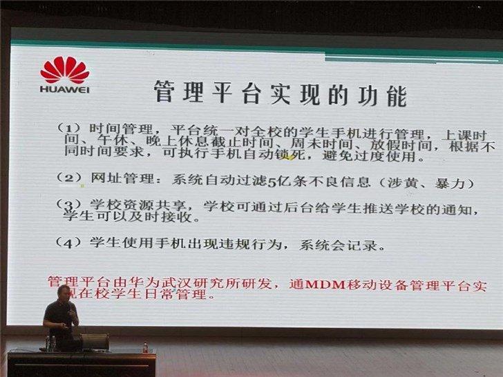 Huawei Smartphone Studentenüberwachung