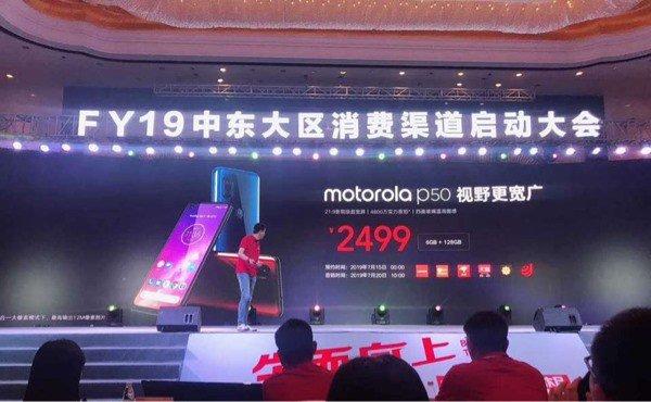 Motorola P50 Preis