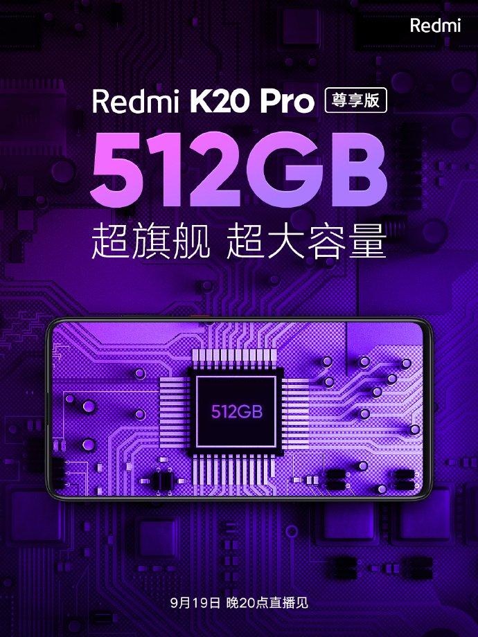 Redmi K20 Pro Exclusive Edition 512 GB Speicher