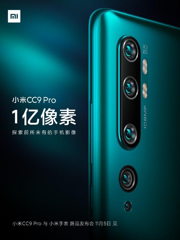 Mi CC9 Pro Quad-Kameras