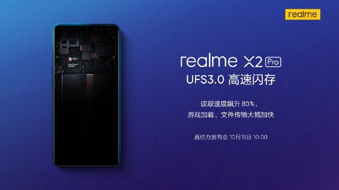 Realme X2 Pro UFS 3.0-Speicher