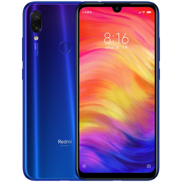 Redmi Note 7 (4 + 64G)