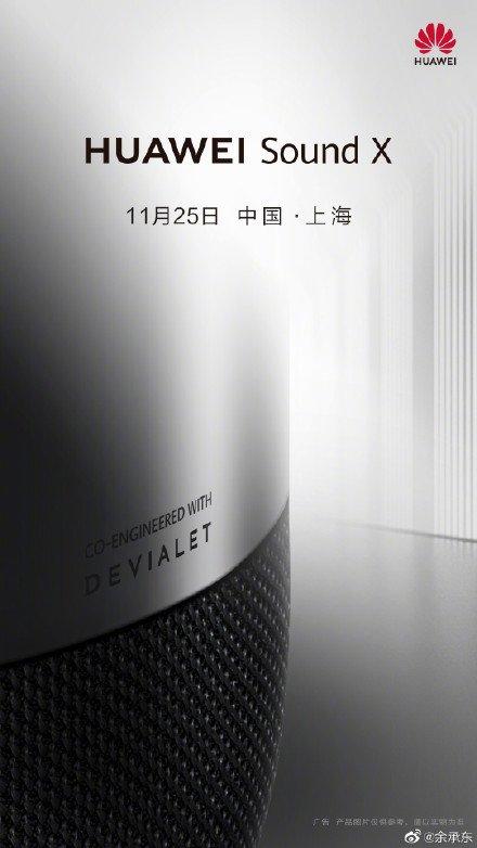 Sound X Huawei