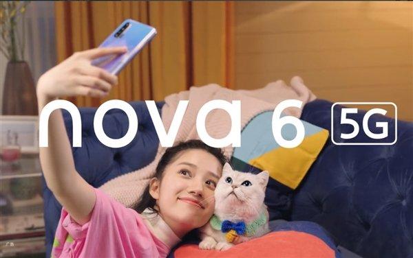 Huawei Nova 6 5G Video Teaser Schnappschuss