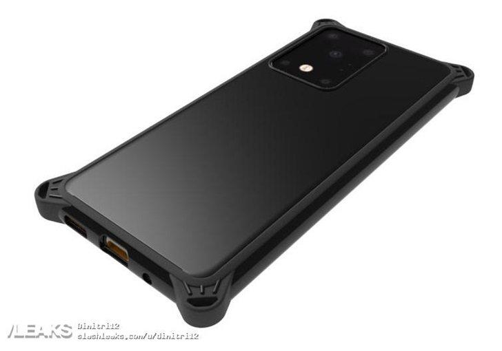 Samsung Galaxy S11 + Hüllenleck