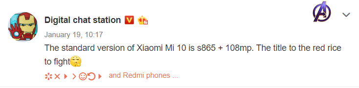 Mi 10 108MP