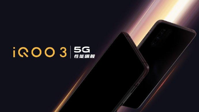 iQOO 3 Poster