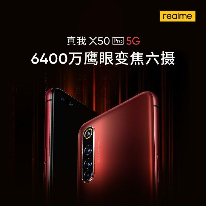 Realme X50 Pro 5G Rückfahrkamera-Setup