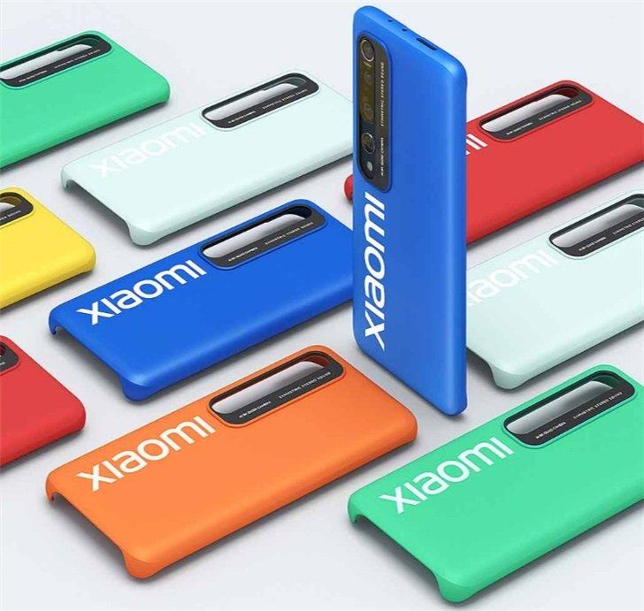 Xiaomi Mi 10 Schutzhülle