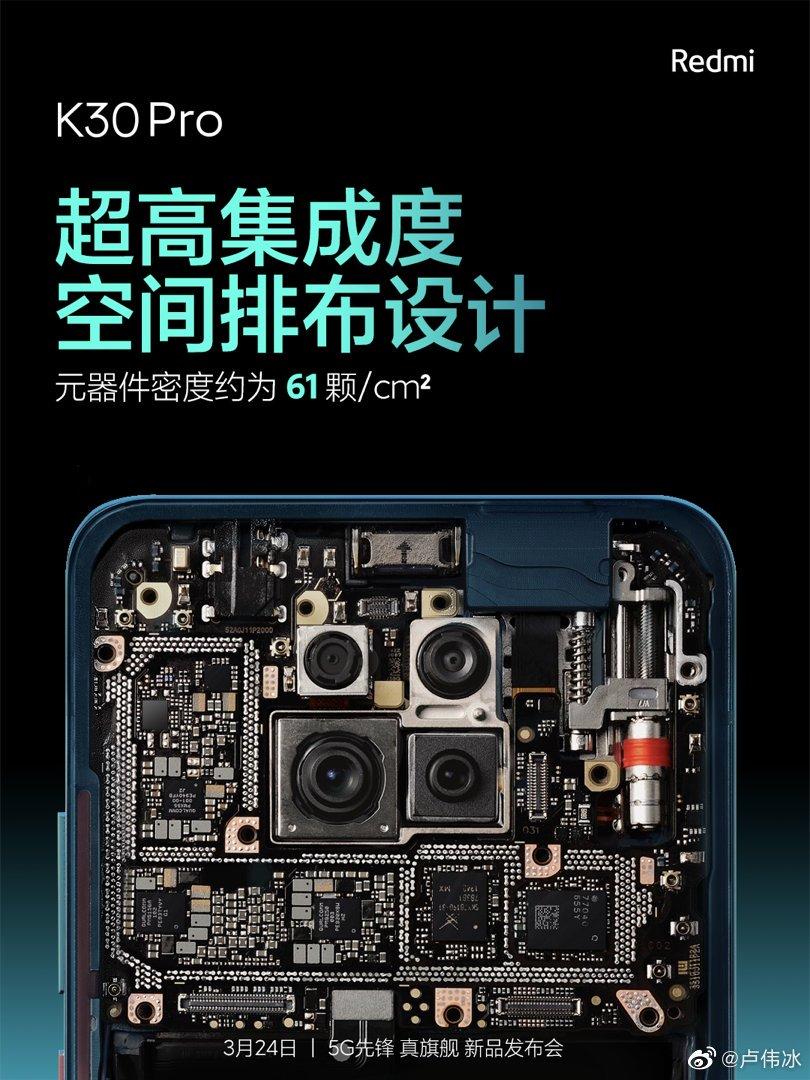 Redmi K30 Pro Motherboard