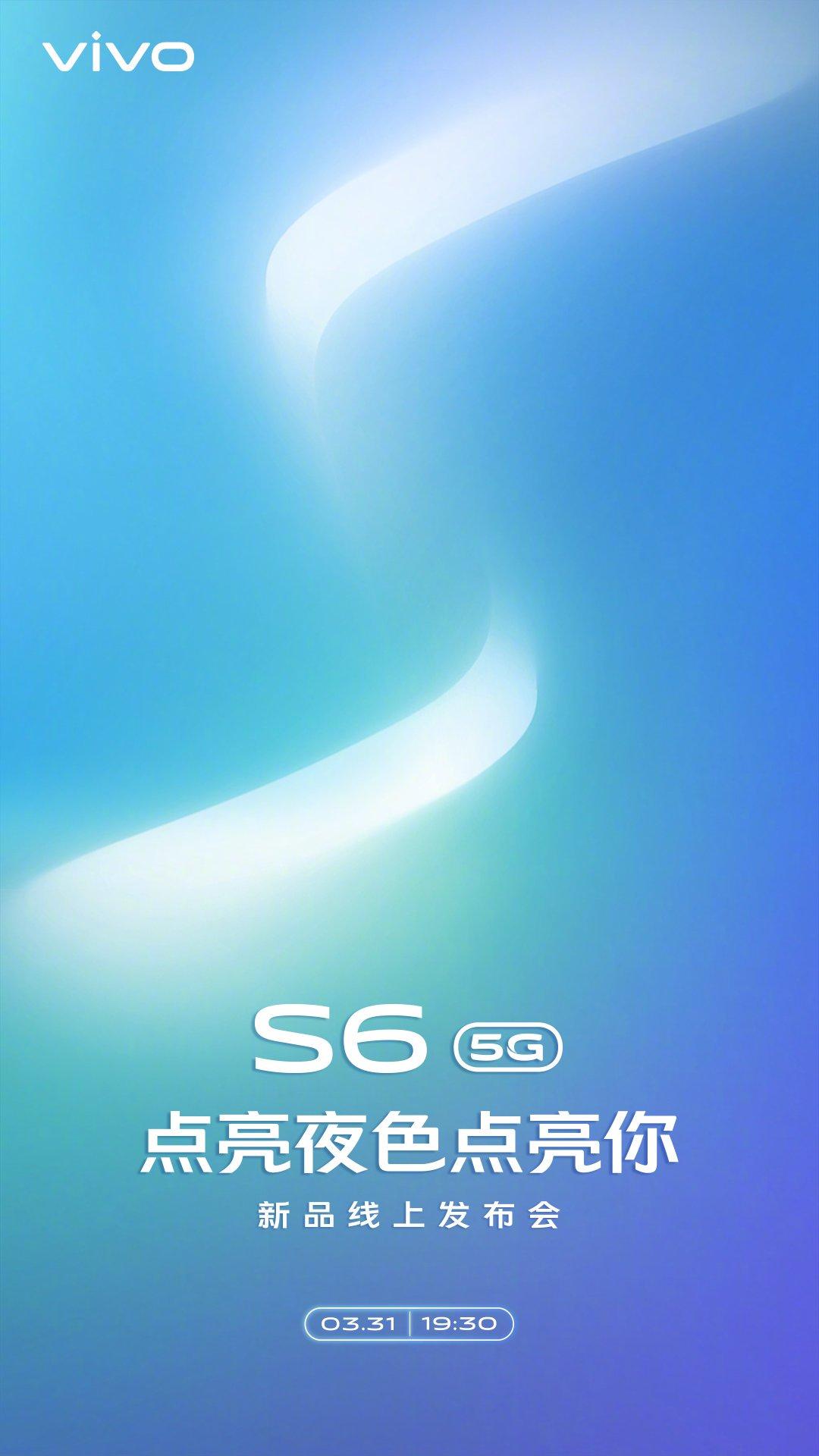Vivo S6 5G 31. März