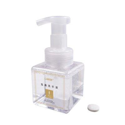 Brausetablettenseife 10 Stück Brausetabletten + Schaumpressflaschenset Aloe-Schaumreinigungs-Handwaschflüssigkeit 1 Set