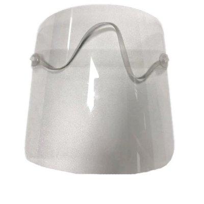 1PC / 3PCs Transparente PVC-Kunststoffkopfabnutzung Tröpfchensichere Gesichtsmaske 3PCS