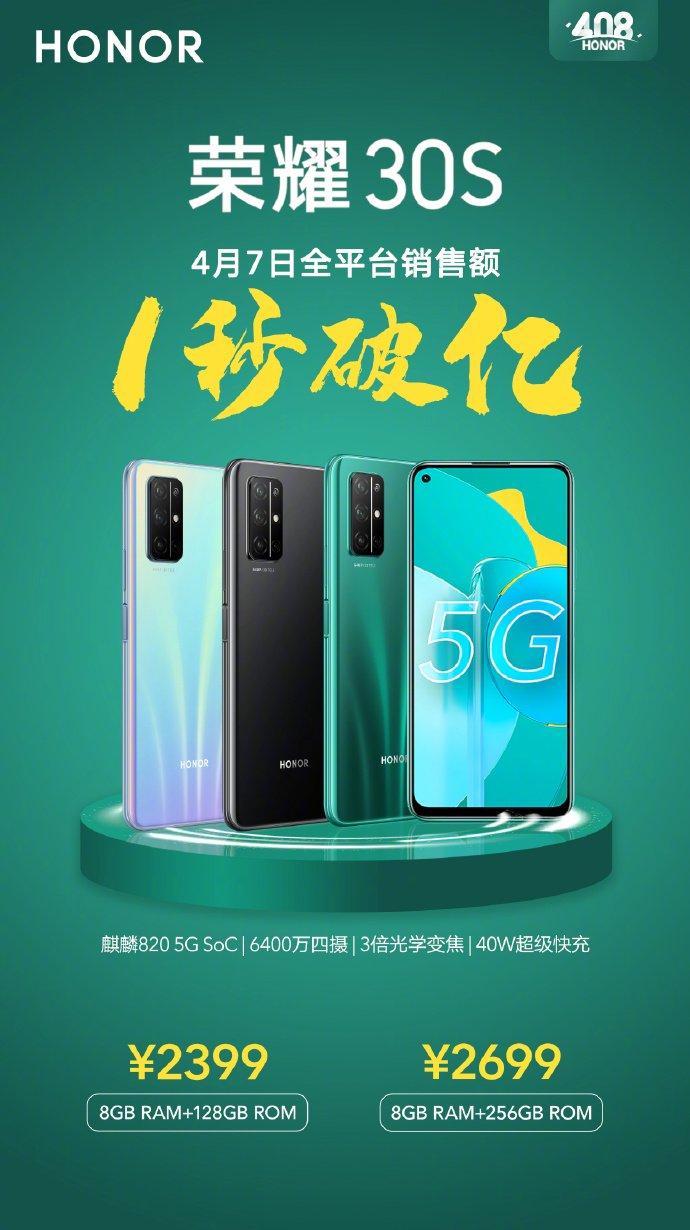 Der erste Umsatz von Honor 30S übersteigt 100 Millionen Yuan in 1 Sekunde