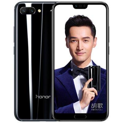 Huawei Honor 10 6 + 64 GB Großbildschirm Schwarz