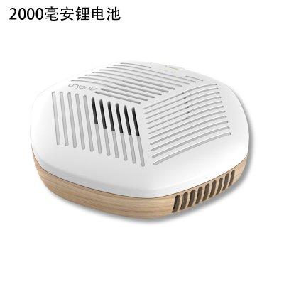 Tragbare Desodorierungs-Desinfektionsmaschine Entfernen Sie den Formaldehyd-Geruchssterilisations-Luftreiniger Weiß-2000 mAh