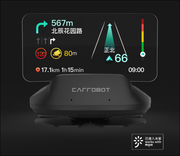 Xiaomi Carrobot Smart Head-Up-Display