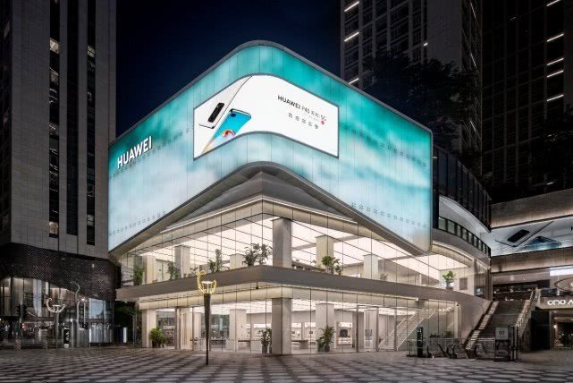 Huawei Smart Living Pavillon