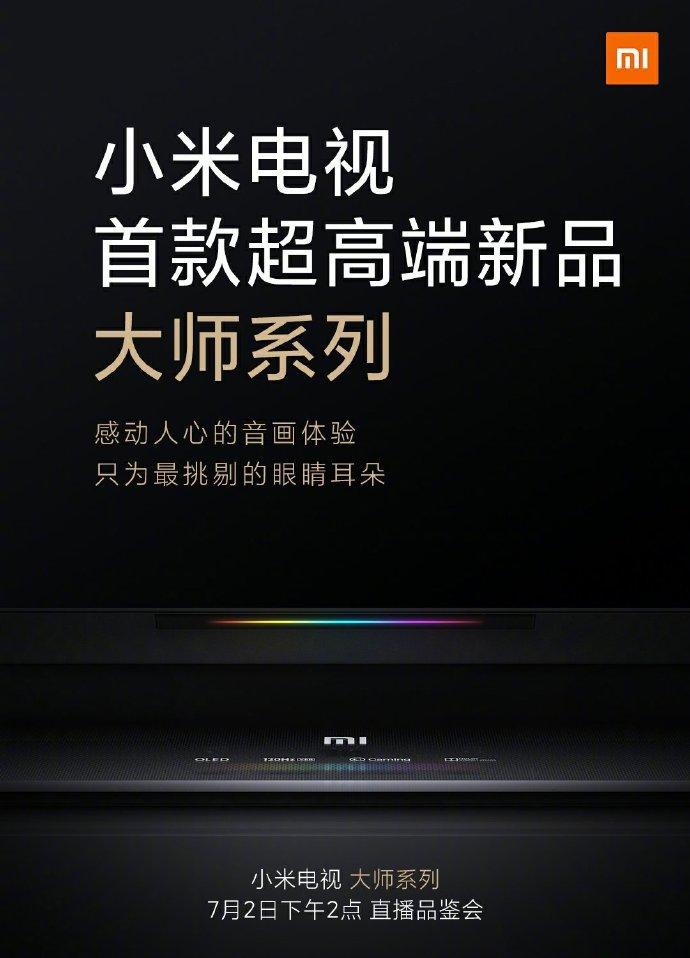 Xiaomi Master TV-Serie