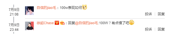 Das Aufladen des Realme VP Xu Qi 100W ist etwas langsam