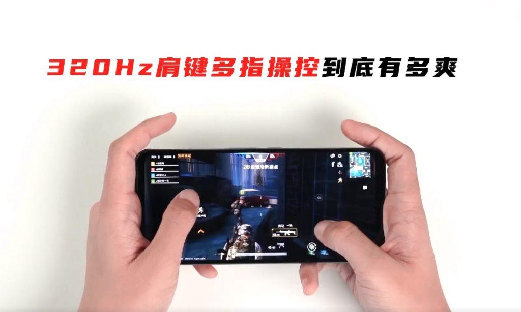 Nubia Red Magic 5S 320 Hz Touch-Abtastrate Schultertasten