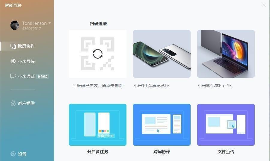 """Seit Xiaomi Ende April MIUI 12 veröffentlicht hat, hat das Unternehmen neue Funktionen mit wöchentlichen Beta-Builds hinzugefügt. Das neueste MIUI 12 Beta-Build für Mi 10 Ultra enthält eine App namens """"Xiaomi Device Control"""", die Huawei Multi-Screen Collaboration und Microsoft Your Phone ähnelt. Anfang dieses Monats brachte Xiaomi Mi 10 Ultra und Redmi K30 Ultra zum 10-jährigen Jubiläum auf den Markt. Die neue Xiaomi Device Control-App ist derzeit jedoch nur auf dem vorherigen Gerät verfügbar. Diese App wurde erstmals von einem Telegrammkanal namens @miuiknoun (über XDA Developers) gemeldet. Ab sofort werden nur Mi 10 Ultra, Mi 9 und Mi NoteBook Pro 15 2020 unterstützt. Es sollte in den kommenden Wochen mit weiteren Smartphones und Laptops des Unternehmens kompatibel sein. Um die von dieser App angebotenen Funktionen nutzen zu können, muss auf ihrem unterstützten Xiaomi-Laptop eine andere Anwendung namens Mi Share PC (Mi AIoT) installiert sein. Sobald die Verbindung hergestellt ist, können Benutzer die folgenden Aktionen ausführen. Bildschirmspiegelung Dateien zwischen Telefon und PC übertragen Öffnen Sie mehrere Fenster (Instanzen) des Telefons auf dem PC. Bearbeiten Sie Dateien auf dem Telefon direkt vom PC aus. Alle diese Funktionen zeigen Huawei Multi-Screen Collaboration und Microsoft Your Phone. Hoffentlich bringt Xiaomi es auf mehr Geräte und implementiert es möglicherweise sogar mit NFC für ein nahtloses Erlebnis wie auf Huawei-Geräten. Diese MIUI-Funktion wird voraussichtlich im Oktober im stabilen Kanal eingeführt, nachdem im September umfassendere interne Beta-Tests durchgeführt wurden."""