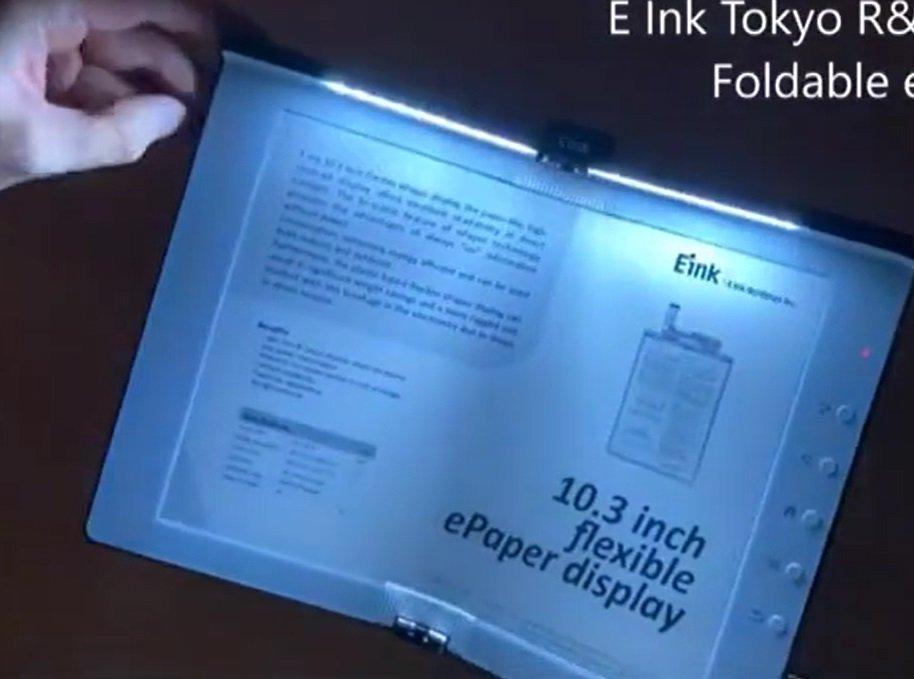 EInk flexible ePaper-Anzeige