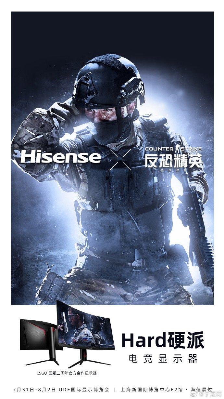 Hisense Hardcore Gaming Monitor vorgestellt