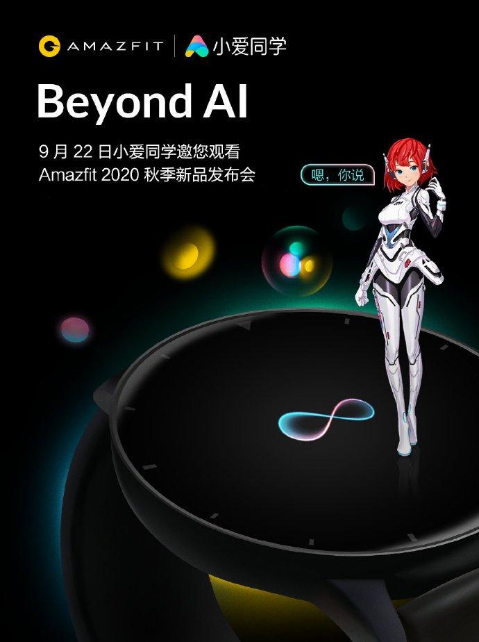 Amazfit GTR 2 Xiao AI