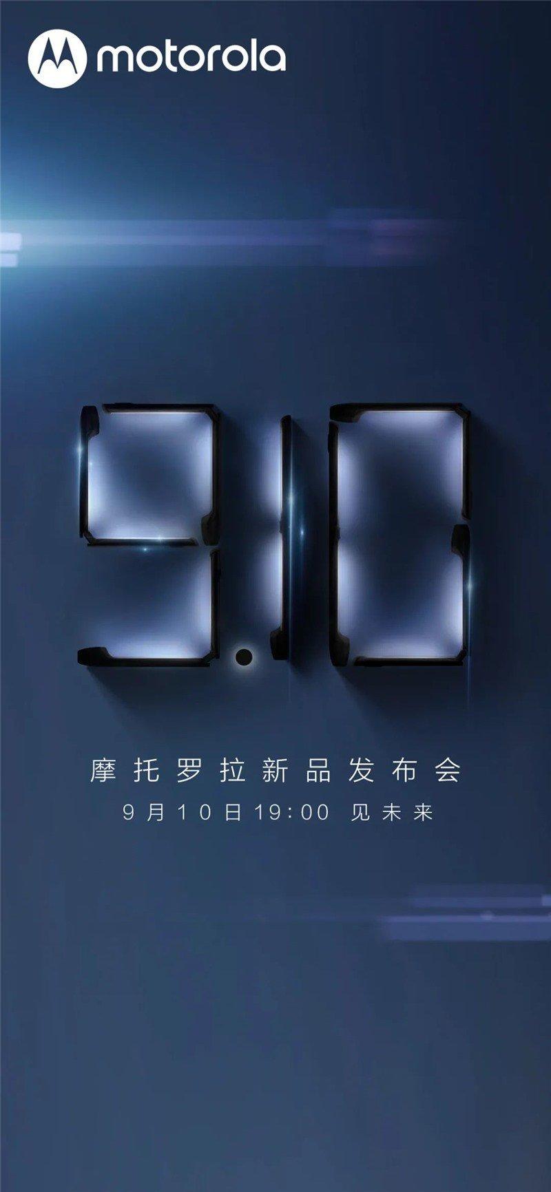 Moto Razr 5G China Teaser