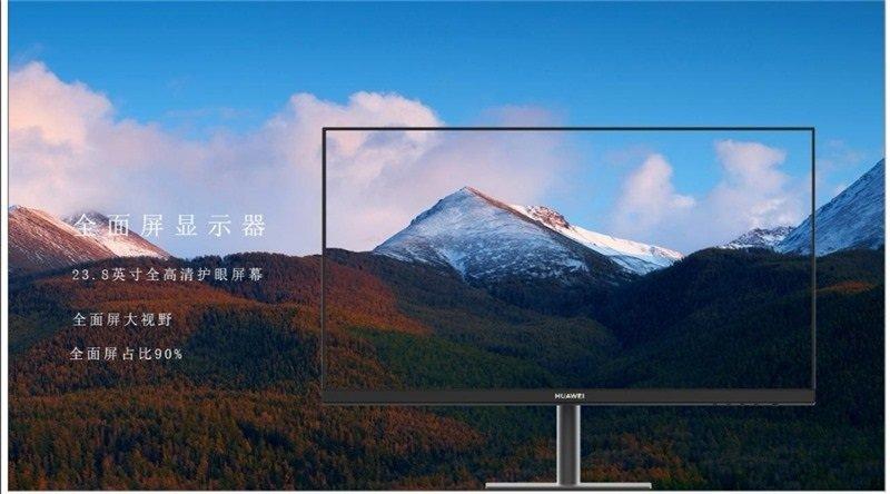 Huawei AD80HW Monitor