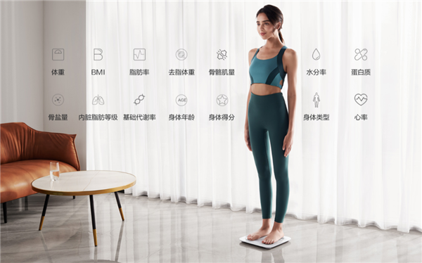 Huawei Smart Körperfettwaage 3