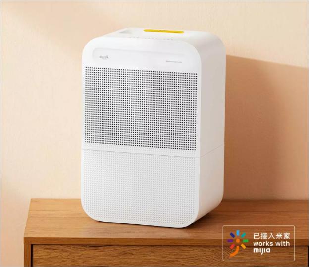 Deerma Smart Nebelfreier Luftbefeuchter
