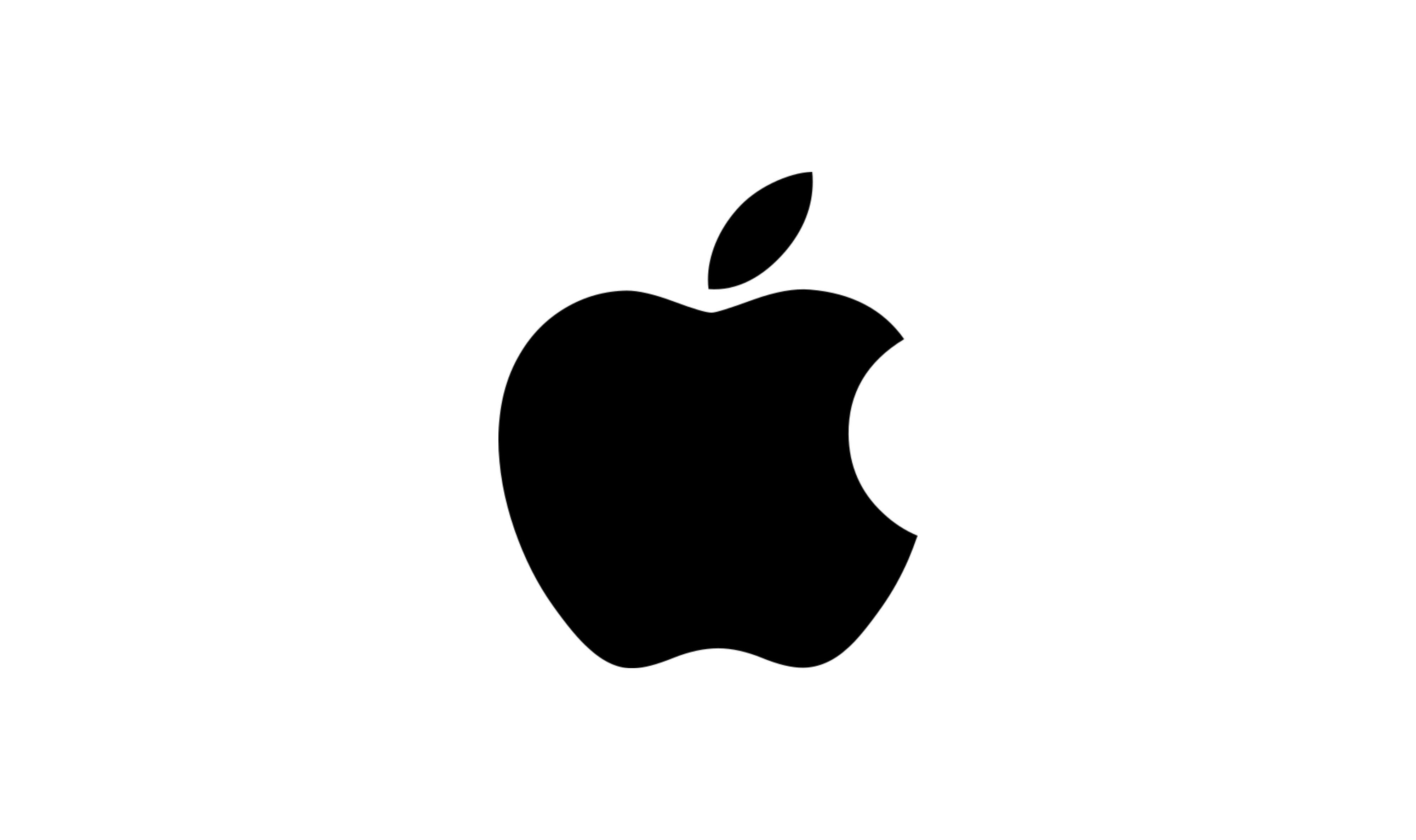 Apple Logo vorgestellt