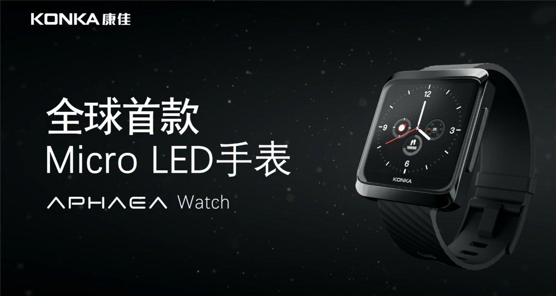 Konka Micro LED Uhr