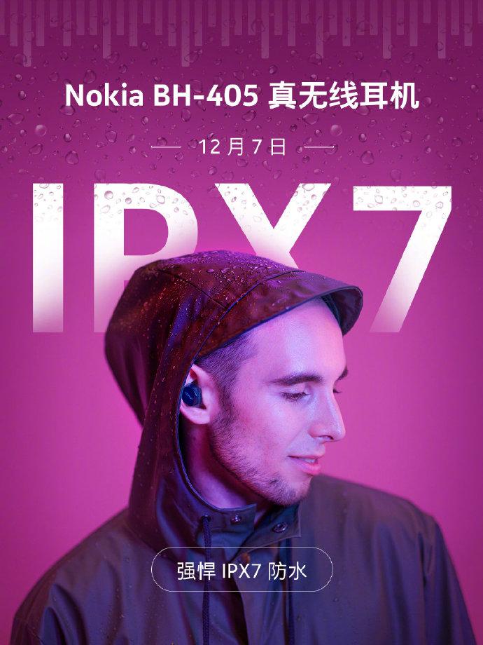 Nokia BH-405