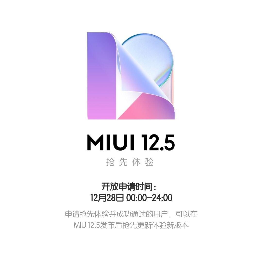 MIUI 12.5 Closed Beta