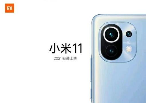 Xiaomi Mi 11 Heckschuss-