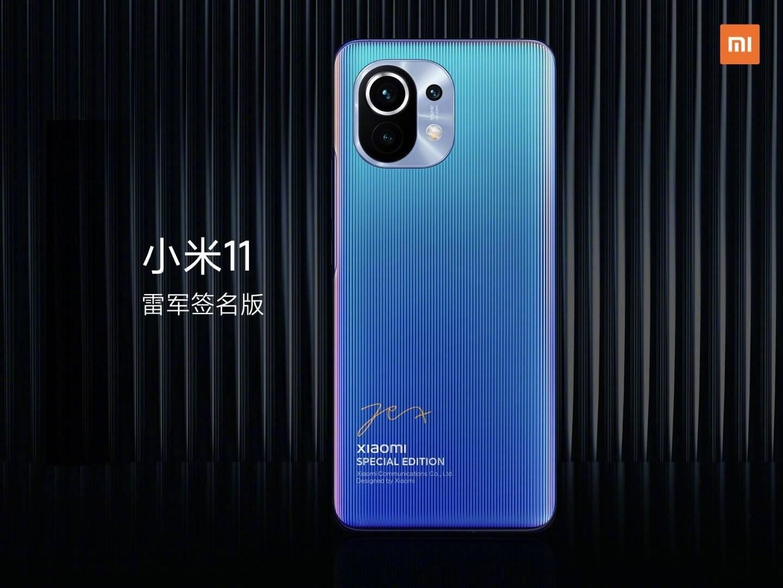 Xiaomi Mi 11, Eigenschaften, Preis, Erscheinungsdatum. Nachrichten Xiaomi Addicts