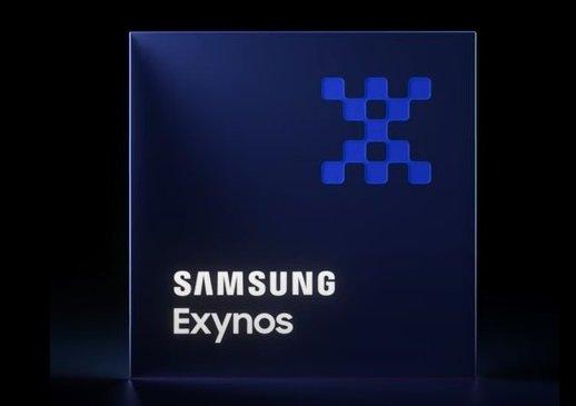 Exynos vorgestellt