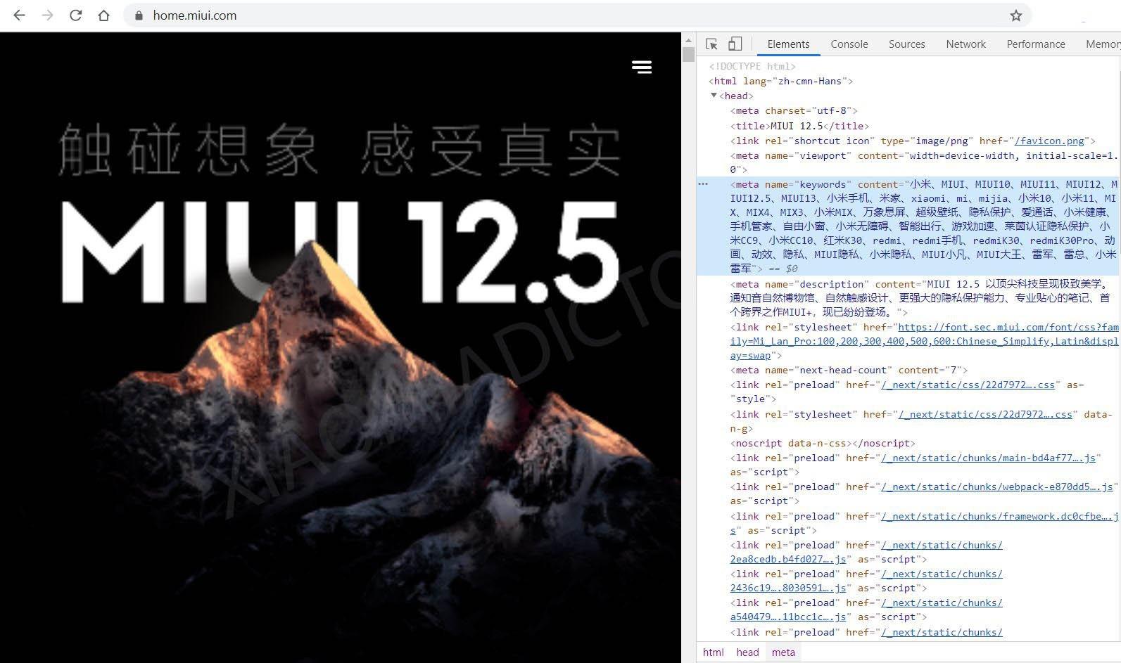 Xiaomi ya contempla los nuevos Xiaomi Mi Mix 4 y CC10 en la página Web de MIUI. Noticias Xiaomi Adictos