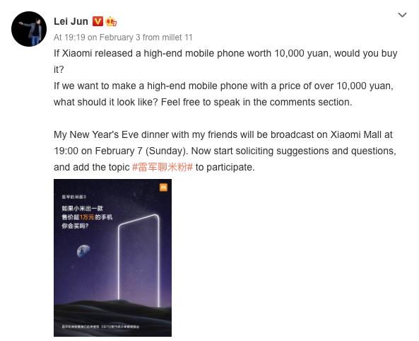 Xiaomi Mi MIX Tease von Lei Jun