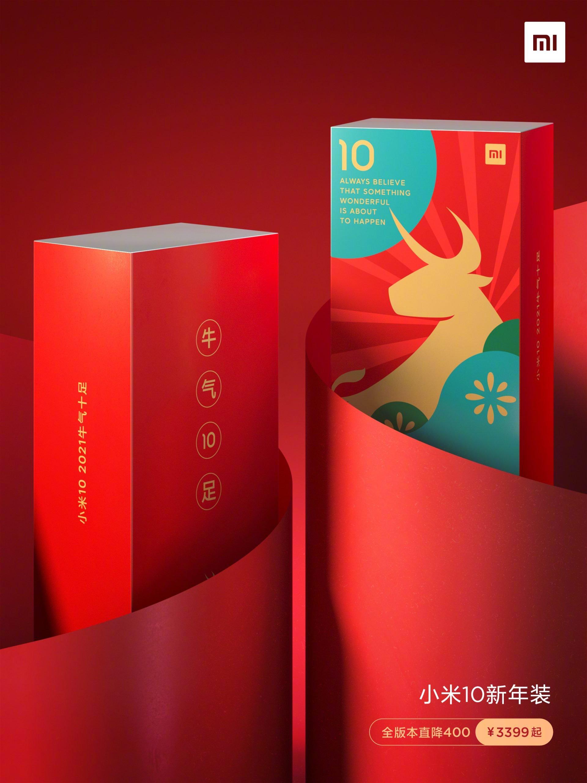 """Xiaomi Mi 10 2021: así luce la caja del Xiaomi Mi 10 """"mejorado"""" con el Snapdragon 870. Noticias Xiaomi Adictos"""